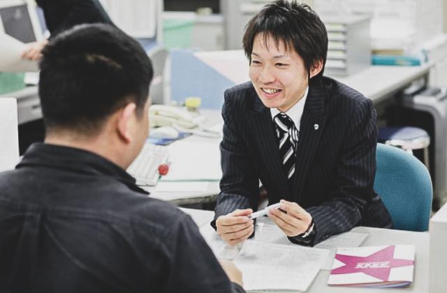 就職・キャリア支援イメージ