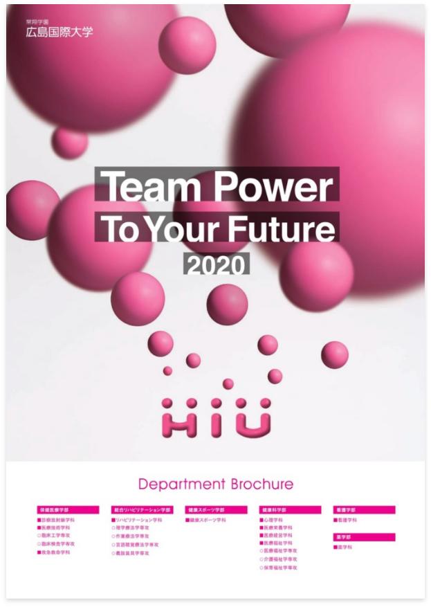 2019 Department Brochure