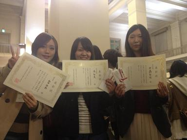 広島8大学卒業設計展3人の受賞者.jpg