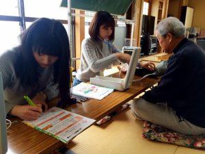 (左から佐藤さん、吉屋くん、島田さん、御園生さん)