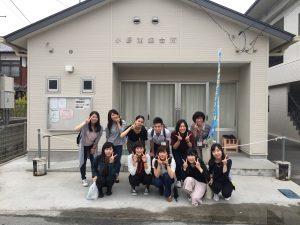 toyo_syugo