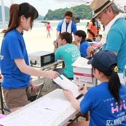 『瀬戸田町との連携』プロジェクト