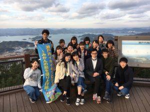 神峰山にて集合写真