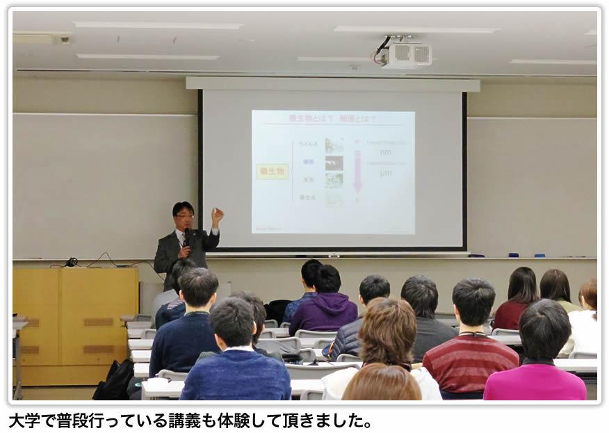 薬学部 入学前合宿 大学で普段行っている講義も体験していただきました。
