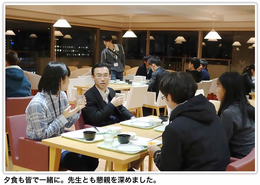 薬学部 入学前合宿 夕食もみんなで一緒に。先生とも懇親を深めました。