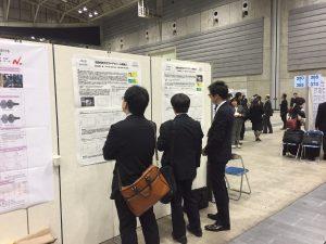 物理化学教室 薬学会横浜