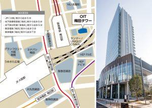 OIT梅田タワーへのアクセス