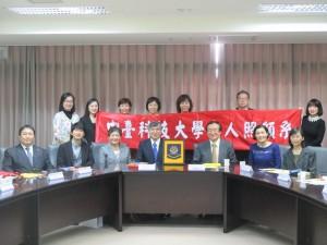 中台科技大学