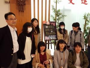 台湾研修 (1280x960)