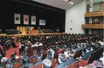 学位記授与式(卒業式)の様子