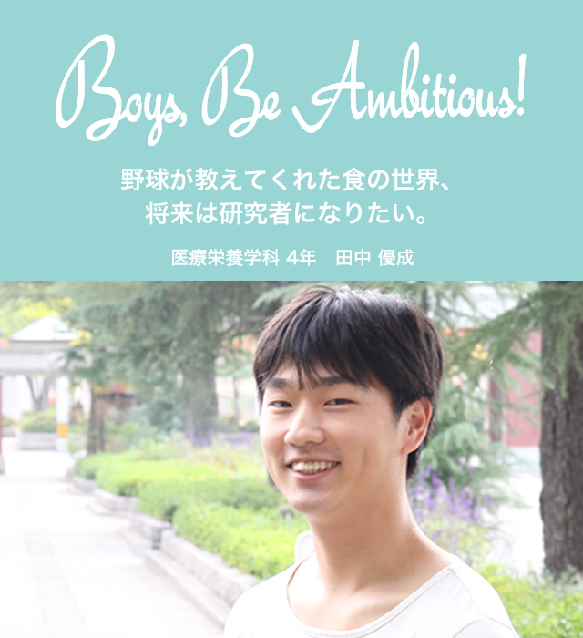 B-Be-Ambitious